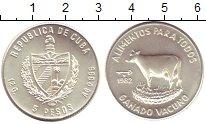 Изображение Монеты Куба 5 песо 1982 Серебро UNC