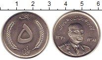 Изображение Монеты Афганистан 5 афгани 1961 Никель UNC-