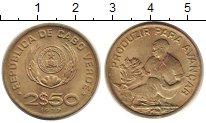 Изображение Монеты Кабо-Верде 2 1/2 эскудо 1977 Латунь UNC- ФАО.