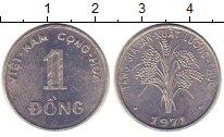 Изображение Монеты Вьетнам 1 донг 1971 Алюминий UNC- Южный Вьетнам .ФАО.