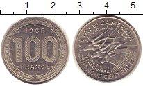 Изображение Монеты Камерун 100 франков 1968 Медно-никель UNC- три антилопы