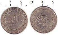 Изображение Монеты Камерун 100 франков 1972 Медно-никель UNC- три антилопы
