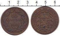 Изображение Монеты Люксембург 10 сантимов 1865 Медь VF Герб