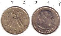 Изображение Монеты Малави 10 тамбала 1971 Медно-никель XF ФАО