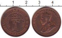 Изображение Монеты Шри-Ланка Цейлон 1 цент 1926 Бронза XF