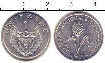 Изображение Монеты Руанда 1 франк 1974 Алюминий UNC-