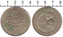 Изображение Монеты Бутан 30 нгултрум 1975 Серебро UNC-