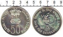 Изображение Монеты Индия 50 рупий 1977 Серебро UNC-