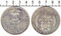Изображение Монеты Индия 50 рупий 1976 Серебро UNC-