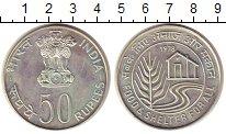 Изображение Монеты Индия 50 рупий 1978 Серебро UNC-