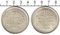 Изображение Монеты Непал 50 рупий 1979 Серебро UNC-