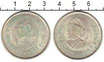 Изображение Монеты Непал 10 рупий 1975 Серебро UNC-