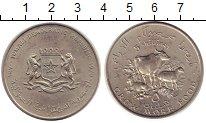 Изображение Монеты Сомали 5 шиллингов 1970 Медно-никель UNC-