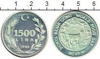 Изображение Монеты Турция 1500 лир 1983 Серебро UNC-