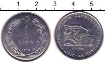 Изображение Монеты Турция 1 лира 1979 Сталь UNC-