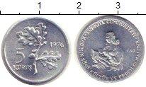 Изображение Монеты Турция 5 куруш 1976 Алюминий UNC-