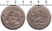 Изображение Монеты Судан 25 кирш 1968 Медно-никель UNC-