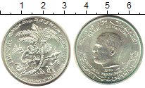 Изображение Монеты Тунис 1 динар 1970 Серебро UNC- ФАО