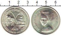 Изображение Монеты Таиланд 600 бат 1980 Серебро UNC- ФАО