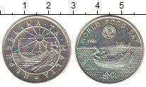 Изображение Монеты Мальта 2 лиры 1981 Серебро UNC-