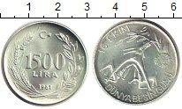 Изображение Монеты Турция 150 лир 1981 Серебро UNC-