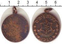 Изображение Монеты Израиль Медаль 1959 Бронза XF
