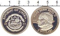Изображение Монеты Либерия 5 долларов 2003 Серебро Proof- Иоанн Павел II