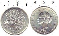 Изображение Монеты Гаити 50 гурдов 1981 Серебро UNC-