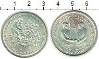 Изображение Монеты Руанда 200 франков 1962 Серебро UNC- 10 лет Независимости