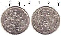 Изображение Монеты Сан-Томе и Принсипи 20 добрас 1977 Медно-никель UNC- ФАО.