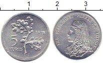 Изображение Монеты Турция 50 куруш 1975 Алюминий XF