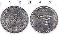 Изображение Монеты Заир 10 макута 1973 Медно-никель UNC