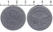 Изображение Монеты Йемен 20 риалов 2001 Медно-никель XF