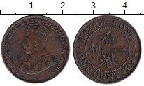 Изображение Монеты Гонконг 1 цент 1934 Бронза XF Георг V.