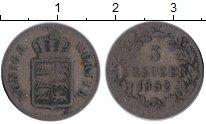 Изображение Монеты Вюртемберг 3 крейцера 1852 Серебро VF