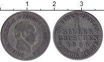 Изображение Монеты Пруссия 1 грош 1856 Серебро VF А  Фридрих  Вильгель
