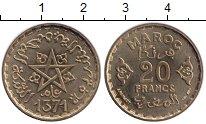Изображение Монеты Марокко 20 франков 1951 Латунь UNC