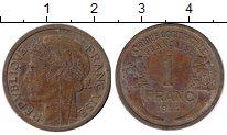 Изображение Монеты Французская Экваториальная Африка 1 франк 1944 Латунь VF