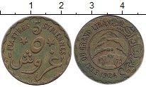 Изображение Монеты Ливан 5 пиастров 1924 Латунь XF