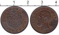 Изображение Монеты Румыния 2 бани 1900 Бронза XF