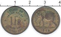 Изображение Монеты Бельгийское Конго 1 франк 1949 Латунь XF- Слон.