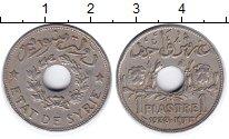 Изображение Монеты Сирия 1 пиастр 1933 Медно-никель XF