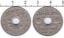 Изображение Монеты Сирия 1 пиастр 1933 Медно-никель XF Французский протекто