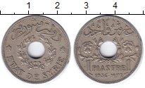 Изображение Монеты Ливан 1 пиастр 1936 Медно-никель XF Французский протекто