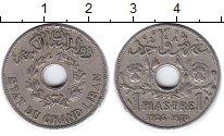 Изображение Монеты Ливан 1 пиастр 1925 Медно-никель XF Французский протекто