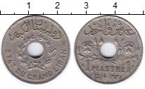 Изображение Монеты Ливан 1 пиастр 1936 Медно-никель XF