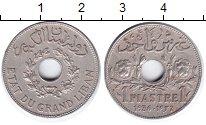 Изображение Монеты Ливан Ливан 1936 Медно-никель XF