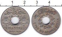 Изображение Монеты Ливан 1 пиастр 1925 Медно-никель VF Французский протекто