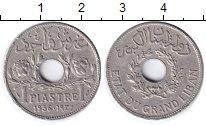 Изображение Монеты Ливан 1 пиастр 1936 Медно-никель VF