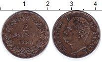 Изображение Монеты Италия 2 сентесимо 1898 Бронза XF